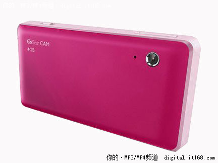 漂亮MM最爱 飞利浦CAM推出粉红色款式