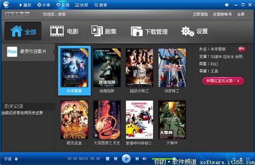看电影的好网站_除了迅雷看看能免费看电影,还有什么网站可以看?