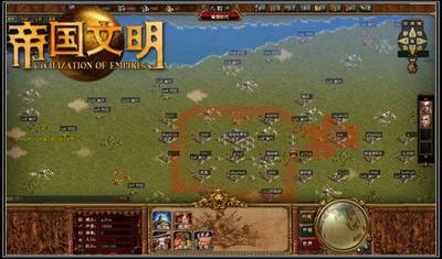 [帝国文明]八大玩法之贸易系统详细图解