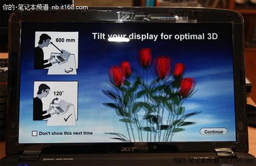 不用NV方案 传联想三季度将推3D笔记本