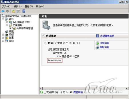 验证内容服务器配置