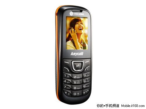 [上海]三星平价手机 低端E1220小巧轻便