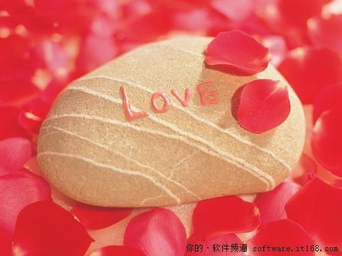 【5.20网络情人节】大胆秀出你的爱