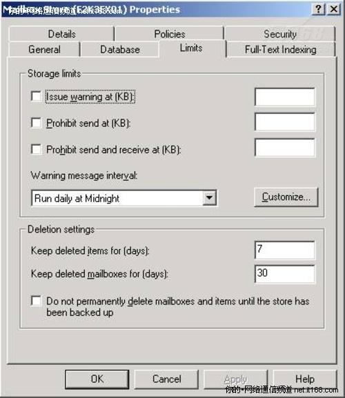 Exchange 2010功能替代传统备份方案