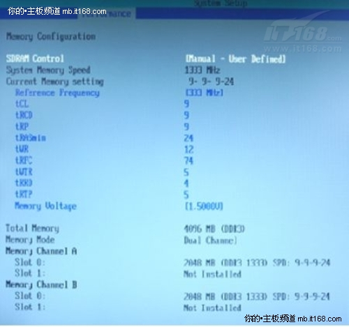 英特尔P43BFL 打造网吧行业最高稳定性