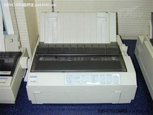 专业票据打印 爱普生LQ-680K针打爆新低