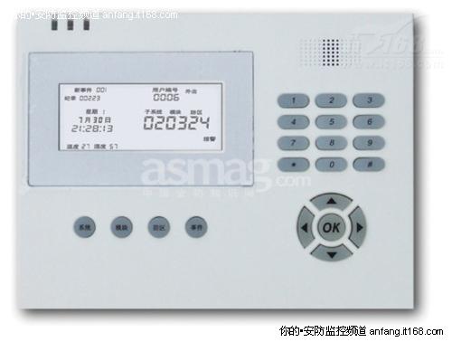 英安特aw-bm1600大型网络报警主机