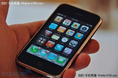 苹果 iphone/