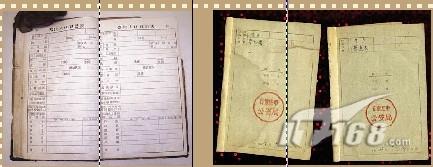 信息化时代:图说身份证25年变迁