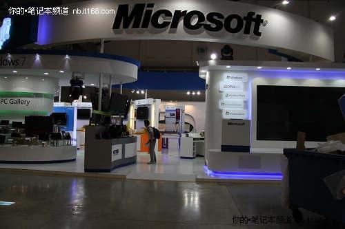 COMPUTEX2010:微软展台Windows7是主角
