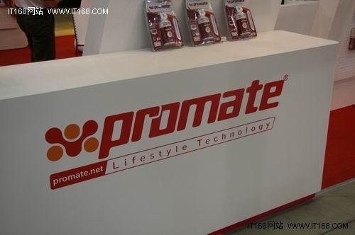 computex2010 专业外设厂商promate展台图片