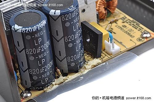 电路板 500_332