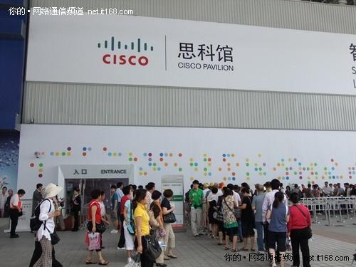 上海世博会的最新文章 买数码先上IT168图片