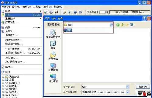 上网本巧装Win7 教你U盘极简易制作方法