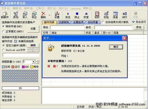 [新鲜好软件]6月25日精品软件下载推荐