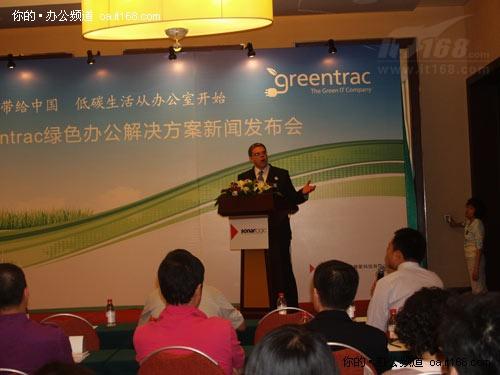 绿色办公风暴席卷中国