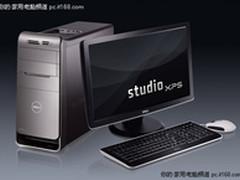配置强悍 戴尔StudioXPS型仅售价4999元