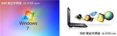 三星P480打造商用笔记本的登峰造极之作