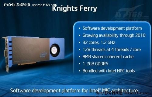 Larrabee衍生品 Intel将推22nm众核芯片
