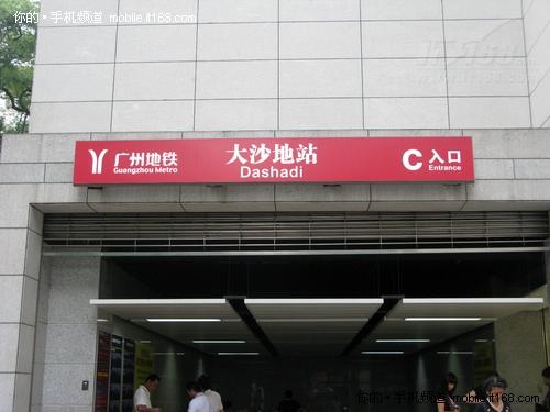 广州/位于地铁五号线大沙地站C出口
