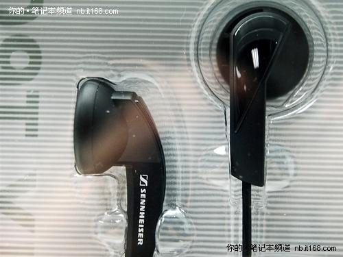 比网购还便宜 森海塞尔最低价耳机仅75