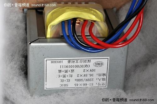 索威s01c音箱 变压器部分
