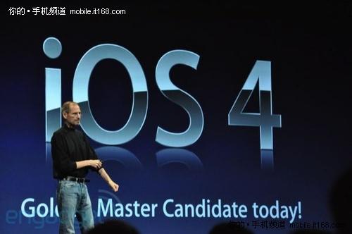 iPhone 4特性之七:500万像素AF摄像头
