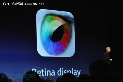 iPhone 4特性之一: