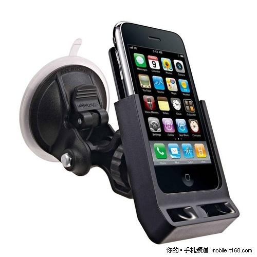 OZAKI iCarry车载支架为iPhone保驾护航