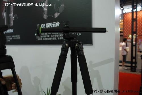 [CHINA P&E]扳扣式多功能 劲捷MC三角架