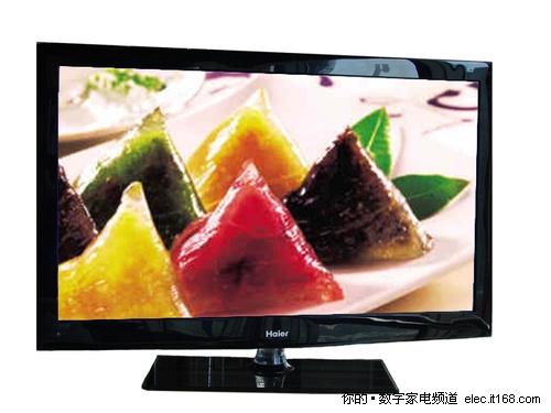 三网精彩全家共享 海尔模卡LED端午热销