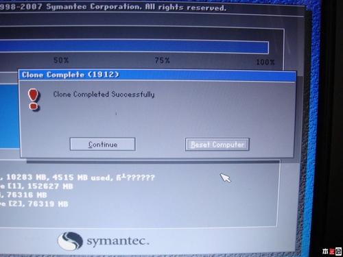 使用一键Ghost复制硬盘及制作DVD镜像