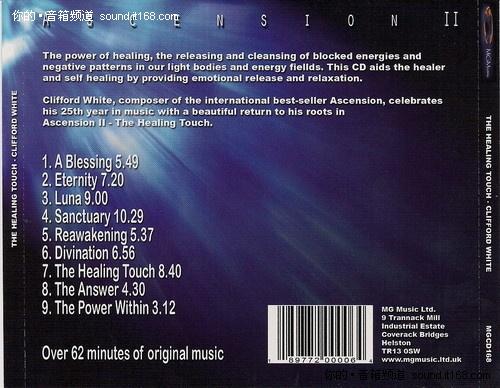 新世纪音乐 《阿森松2:治疗之触》flac