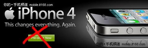 60万预订创纪录 苹果iPhone 4延期发售