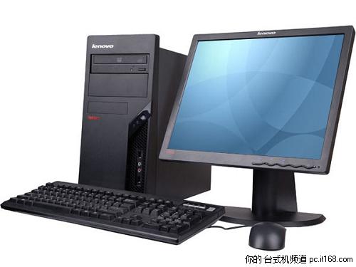 稳重商务务实表现 联想M6100t仅售6599