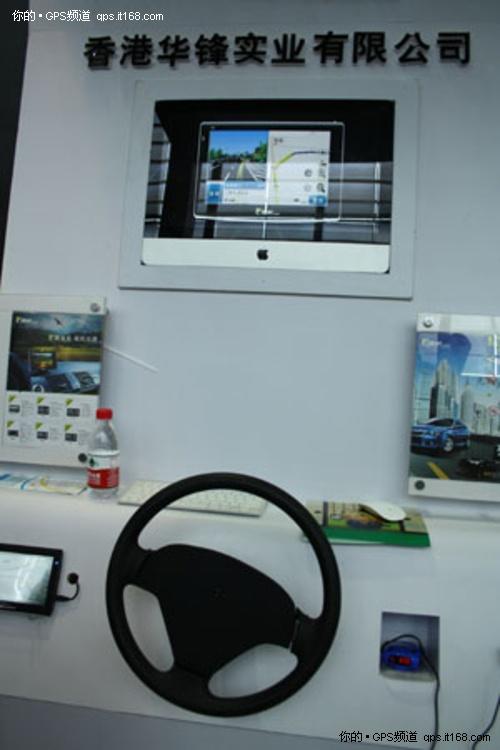 E路航首次盛装亮相深港澳车展 只展不售