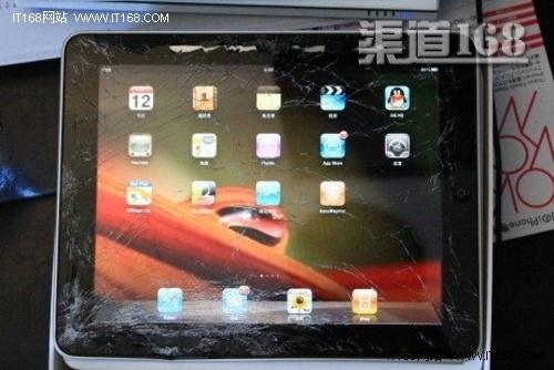 苹果ipad摔坏:中关村维修换外壳1000元