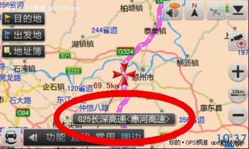 柳州到郴州的地图