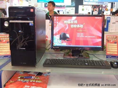 i3芯方正卓越I500家用电脑降价至4200元