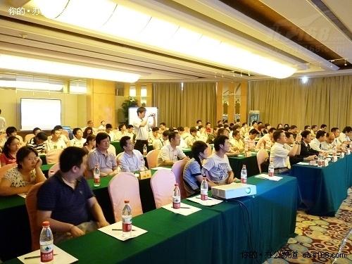 2010森宝-松下传真机 一体机武汉新品会