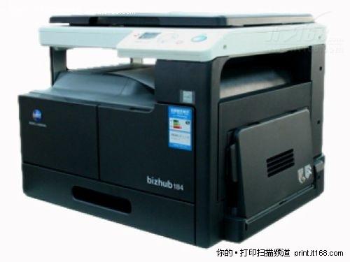 柯尼卡美能达B184复合机 武汉售5100元