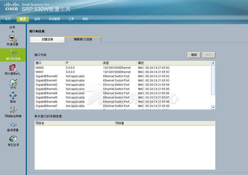 DHCP、静态IP、PPPOE、PPTP以及L2TP等方式连接到Internet.包