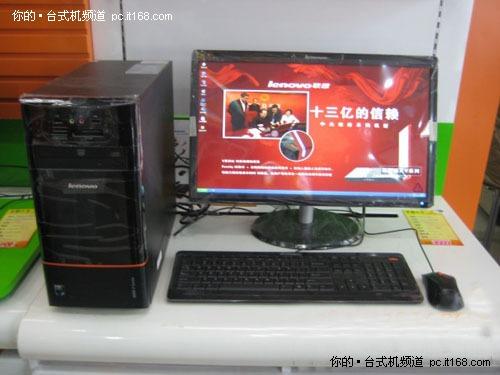 双核大屏家用机联想家悦E3630售价4400