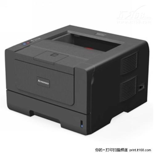 联想LJ3650DN火爆促销