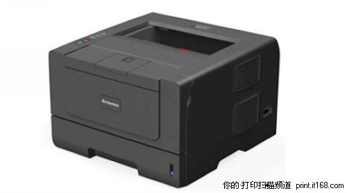 浙江艾迪数码: 联想LJ3650DN火爆促销