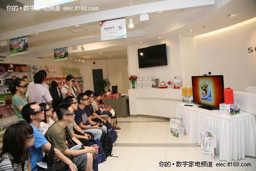 3D世界杯录像现场体验 就在索尼体验店