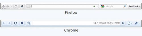 太相似了!Firefox 4界面与Chrome对比