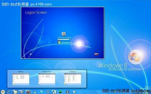 商用为主? Windows 8效法Windows 2000