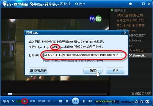 支持电骡视频点播 迅雷XMP打造泛在播放体验