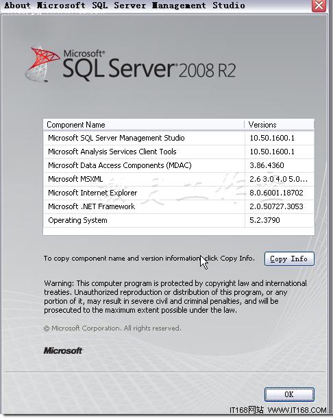 sql server 2008 r2 安装过程图解